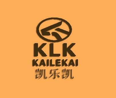 凯乐凯-KLK