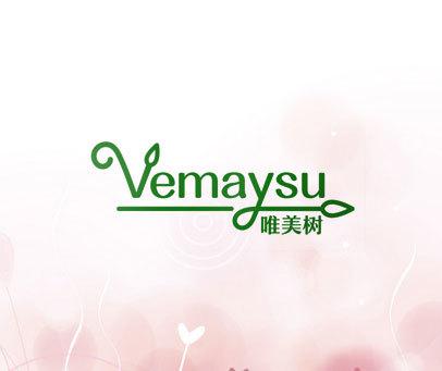 唯美樹 VEMAYSU