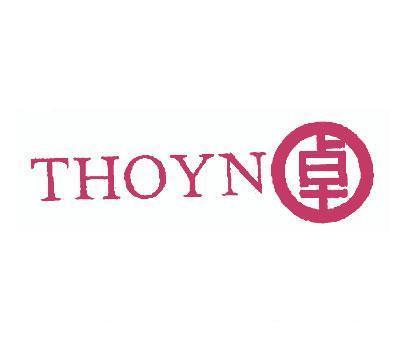 卓-THOYN