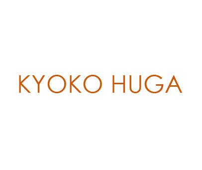 KYOKO HUGA