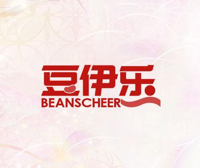豆伊樂 BEANSCHEER
