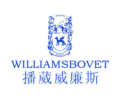播葳威廉斯及图形-WILLIAMSBOVET