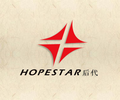 后代-HOPESTAR