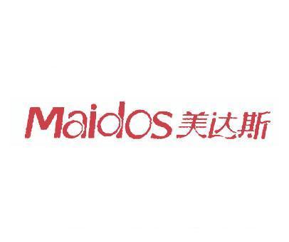 美达斯-MAIDOS