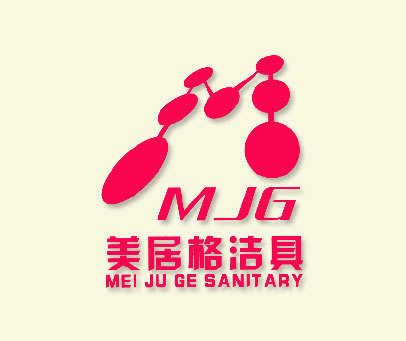 美居格-MJG