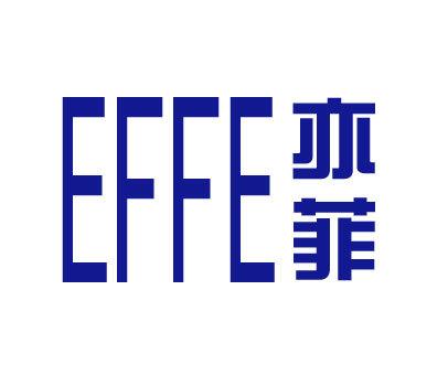 亦菲-EFFE