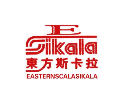 东方斯卡拉-E-EASTERNSCALASIKALA