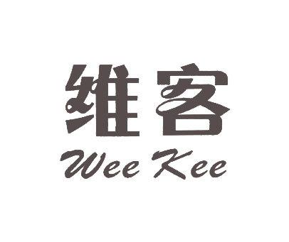 维客-WEEKEE