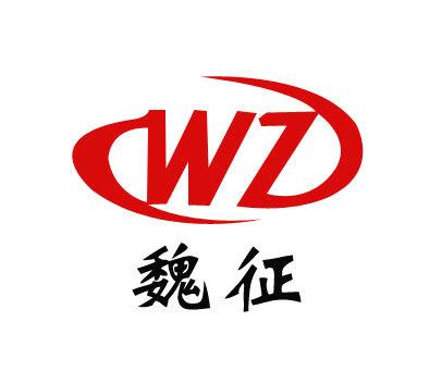 魏征-WZ