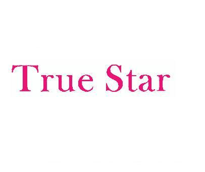 真正明星-TRUESTAR