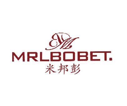米邦彭-MRLBOBET