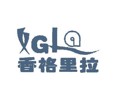 香格里拉-XGLA