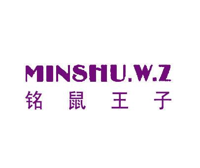 铭鼠王子-MINSHU.W.Z