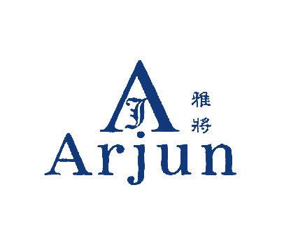 雅将-ARJUN