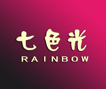 七色光-RAINBOW