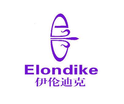 伊伦迪克-ELONDIKE