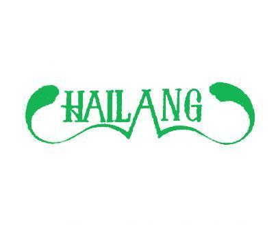 HAILANG