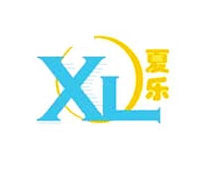 夏乐-XL