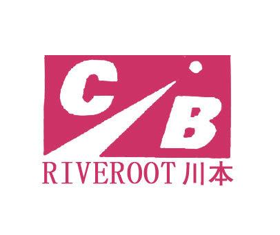川本-RIVEROOT