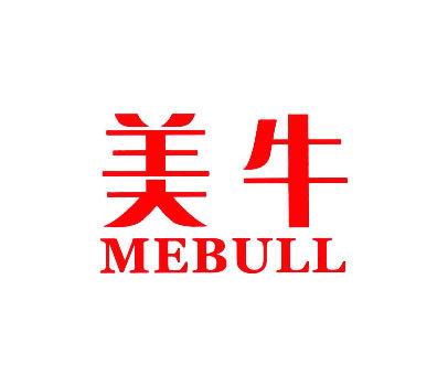 美牛-MEBULL