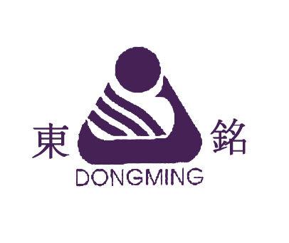 东铭-DONGMING