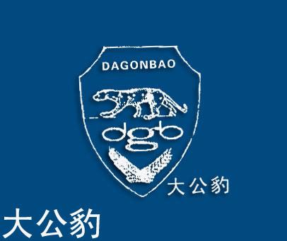 大公豹-DGB