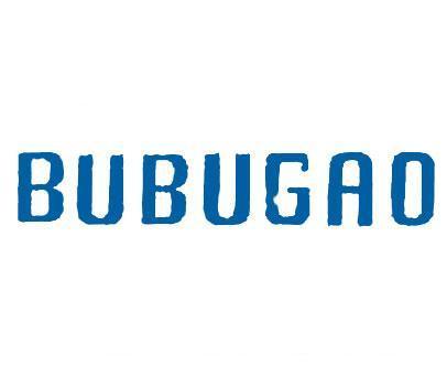 BUBUGAO