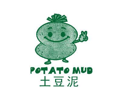 土豆泥-POTATOMUD