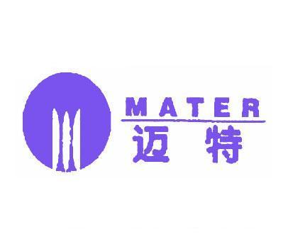 迈特-MATER