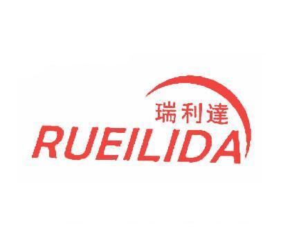 瑞利达-RUEILIDA