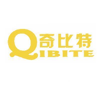 奇比特-Q