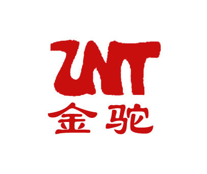 金驼-JNT