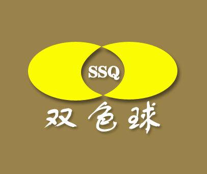 双色球-SSQ