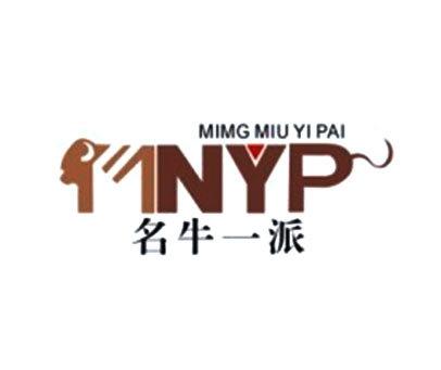 名牛一派-MNYP