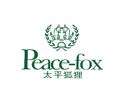 太平狐狸-PEACEFOX
