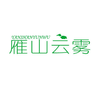 雁山云雾-YANSHANYUNWU