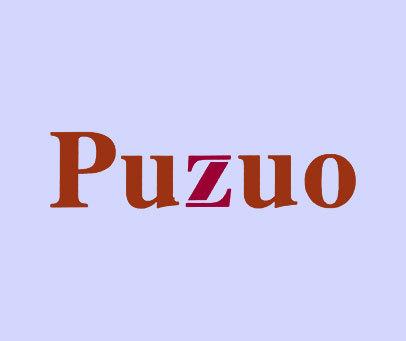 PUZUO