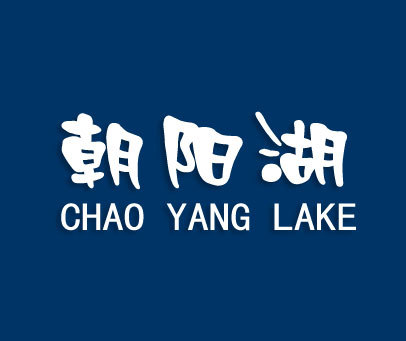 朝阳湖-CHAOYANGLAKE