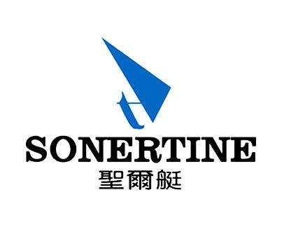 圣尔艇-SONERTINE