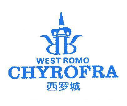 西罗城-WESTROMOCHYROFRA