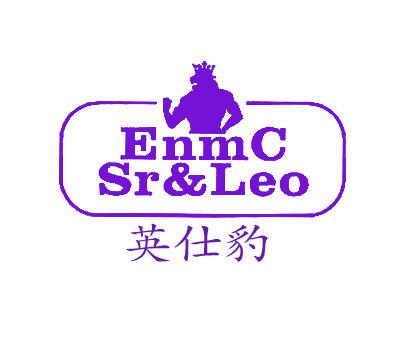英仕豹-LEO-ENMCSR