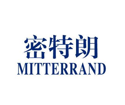 密特朗-MITTERRAND