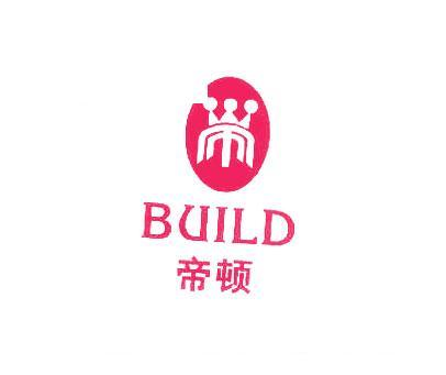 帝顿-BUILD