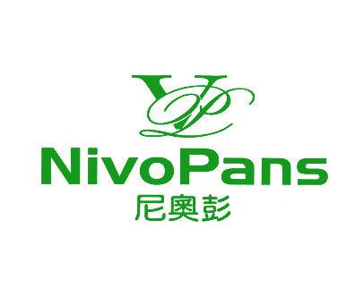 尼奥彭-NIVOPANS