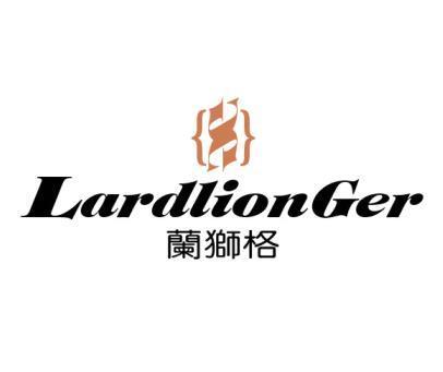 兰狮格-LARDLIONGER