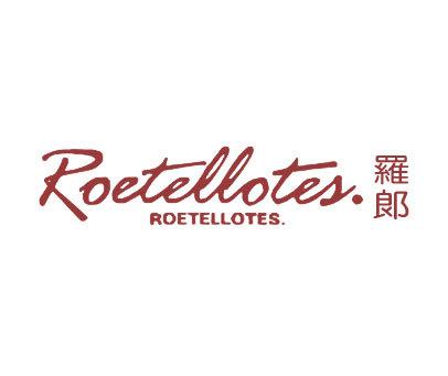 罗郎-ROETELLOTES.ROETELLOTES