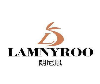 朗尼鼠-L-LAMNYROO