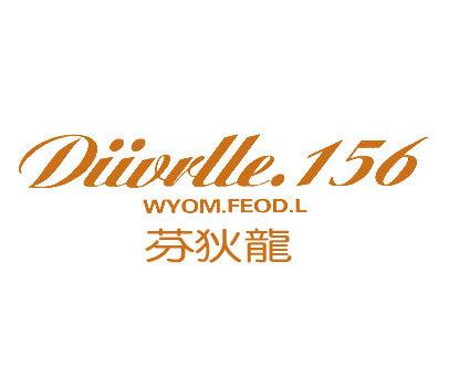 芬狄龙-DIIVRLLE.WYOM.FEOD.L-156