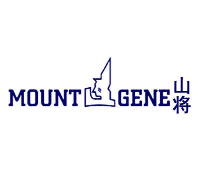 山将-MOUNTGENE