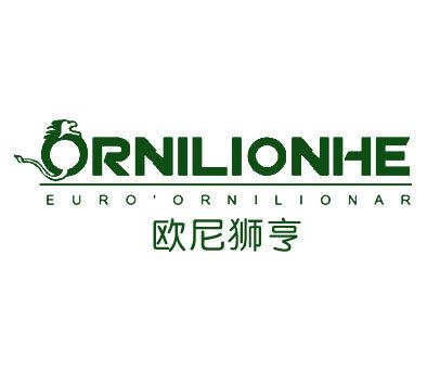 欧尼狮亨-RNILIONHE